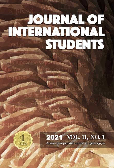 View Vol. 11 No. 1 (2021): Online First